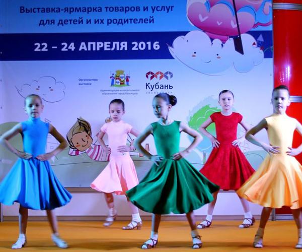 С 22 по 24 апреля в ВЦ «КубаньЭКСПОЦЕНТР» прошла выставка-ярмарка товаров и услуг для детей и их родителей «Город детства».