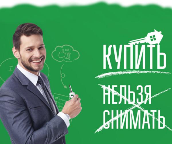 Компания ССК в партнерстве с Банком «ВТБ 24» предлагает посетителям выставки недвижимости «Мое жилье» стать на один день учениками.